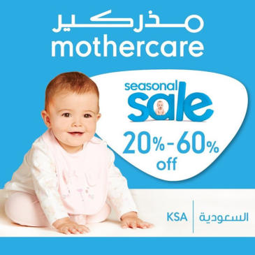 mothercareoffer